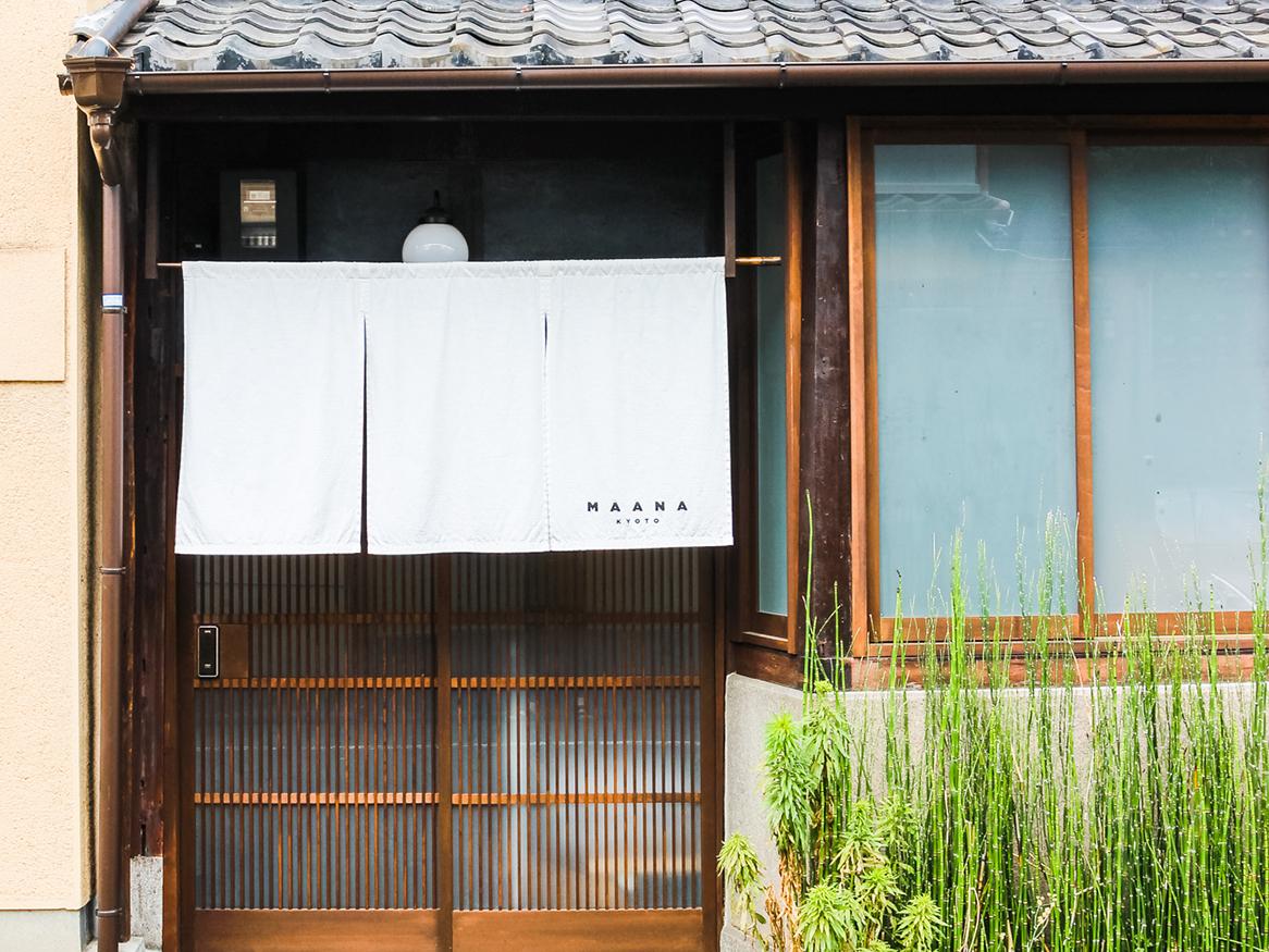 maana-homes-kyoto-casper-magazine.jpg