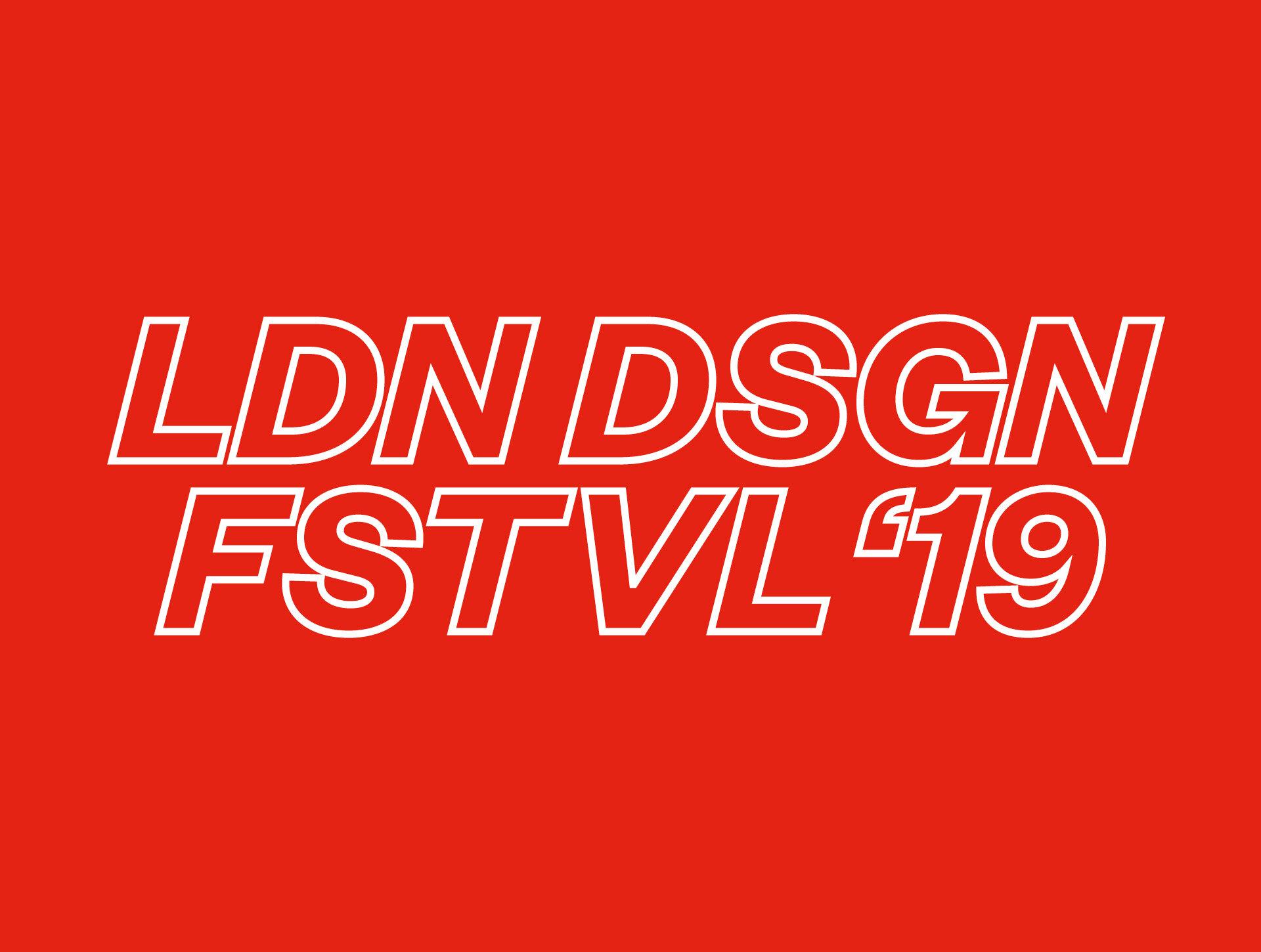 london-design-week-2019.jpg