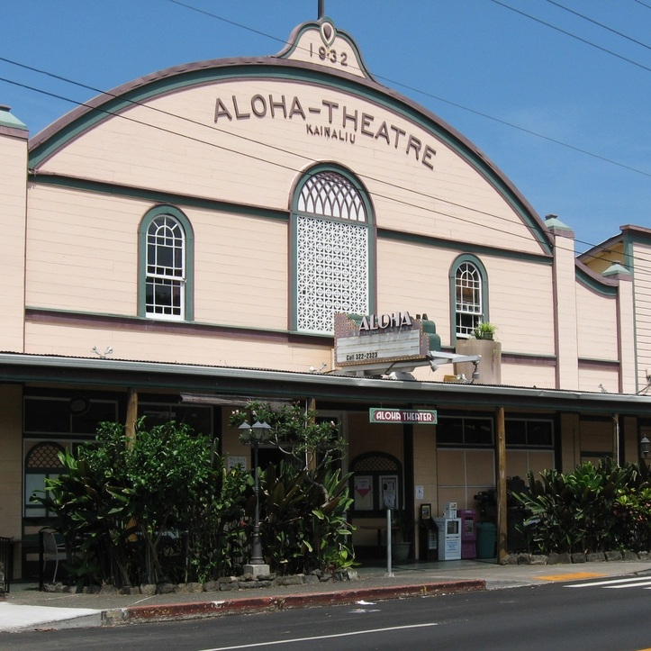 aloha+perf.jpg