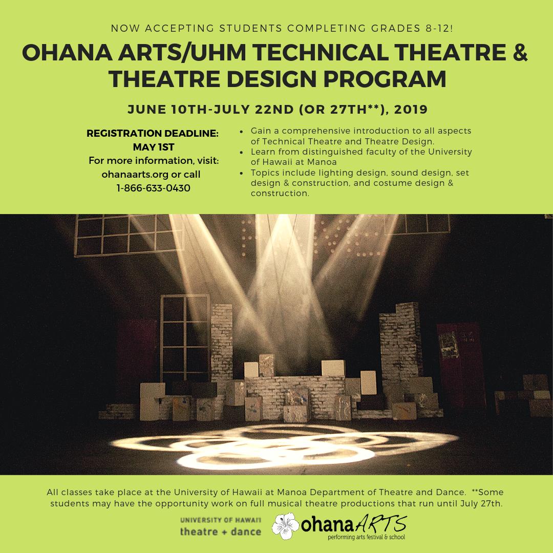 ohana arts 2.png