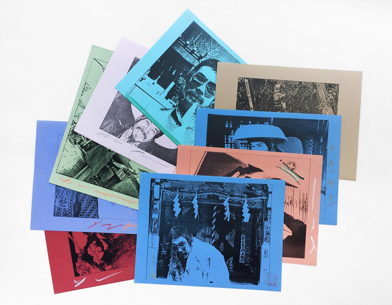 Nakajima_archive-prints-web.jpg