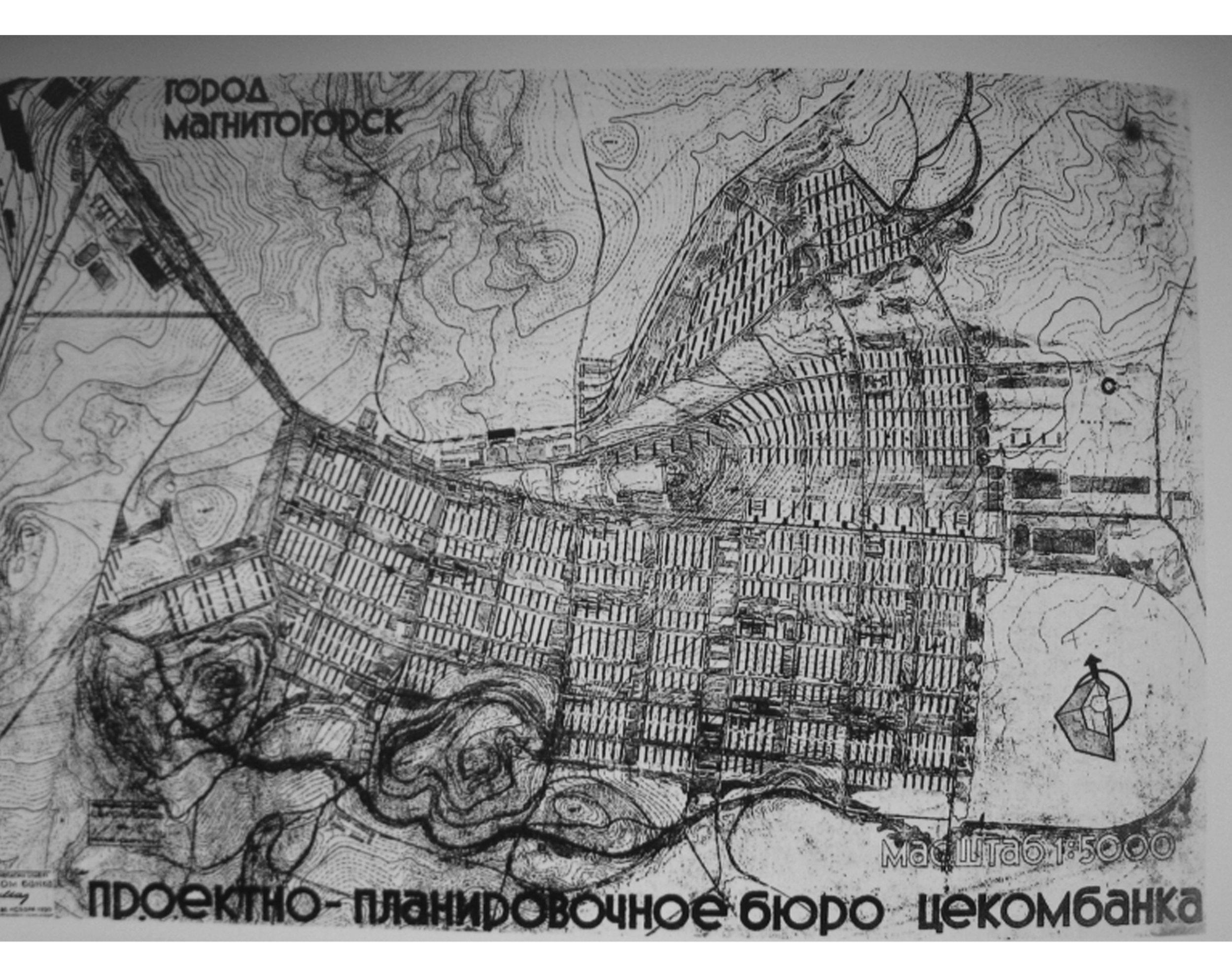 Ernst Mays masterplan.jpg