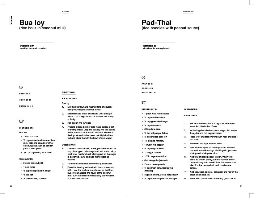16 Holiday Cookbook-41.jpg