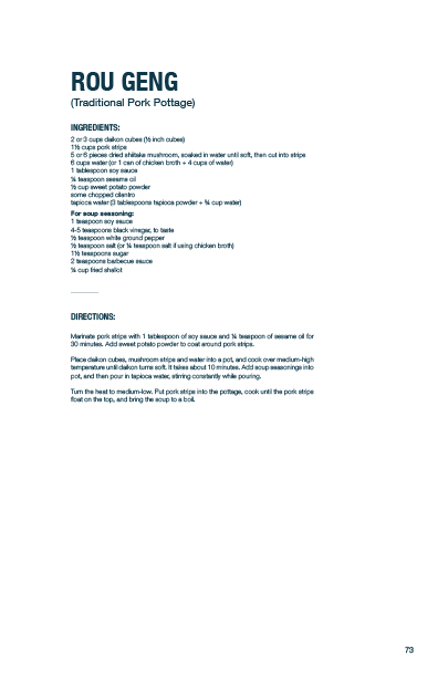 The Exchange Cookbook-75.jpg