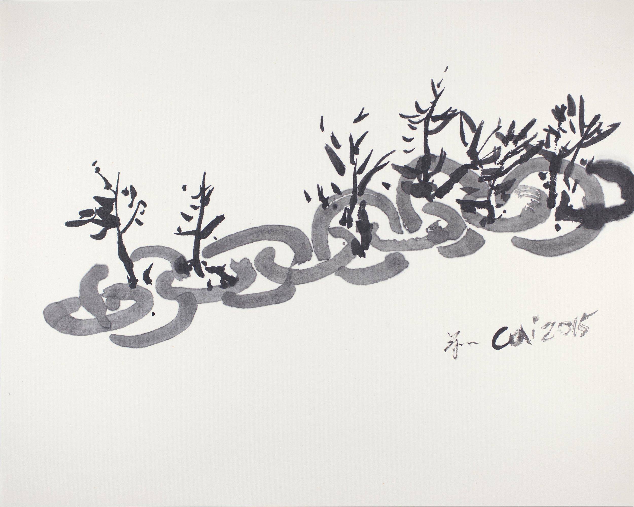 Cai Guo-Qiang, Ring Stone, 2015