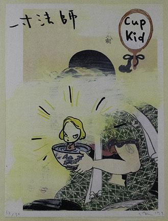 Yoshitomo Nara, Cup Kid, 1999