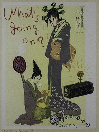 Yoshitomo Nara, What's Going On?, 1999