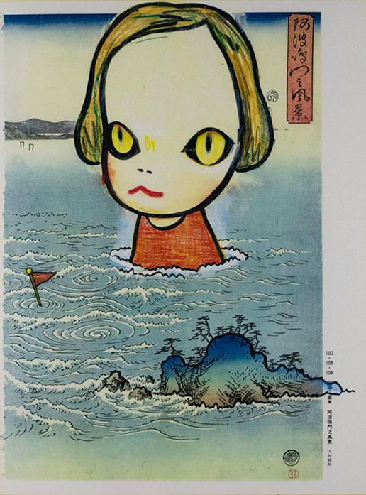 Yoshitomo Nara, Ocean Child, 1999