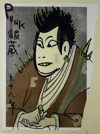 Yoshitomo Nara, Punk Ebizo, 1999