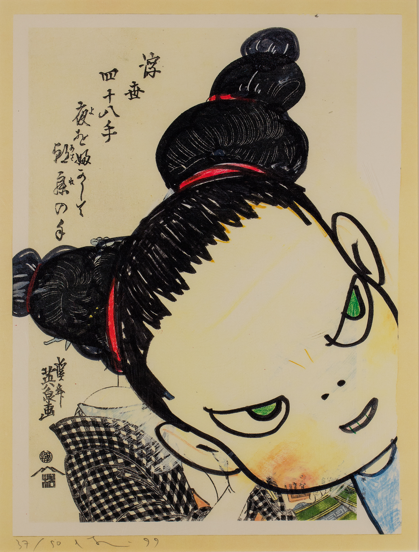 Yoshitomo Nara, Angry Face, 1999
