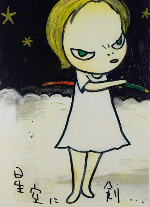 Yoshitomo Nara, Sword And A Starlit Night, 1999