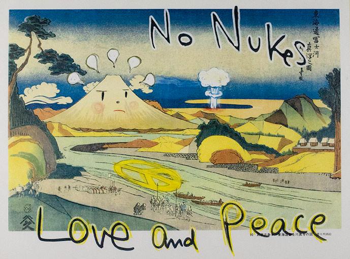 Yoshitomo Nara, No Nukes, 1999