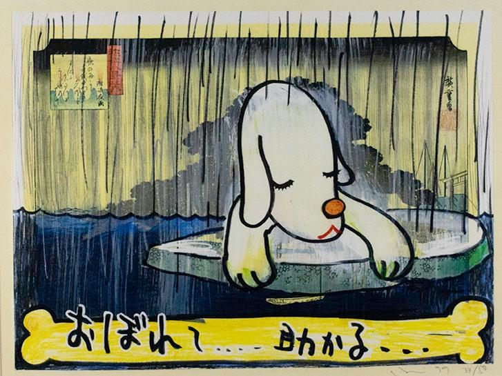Yoshitomo Nara, Rescued Puppy, 1999