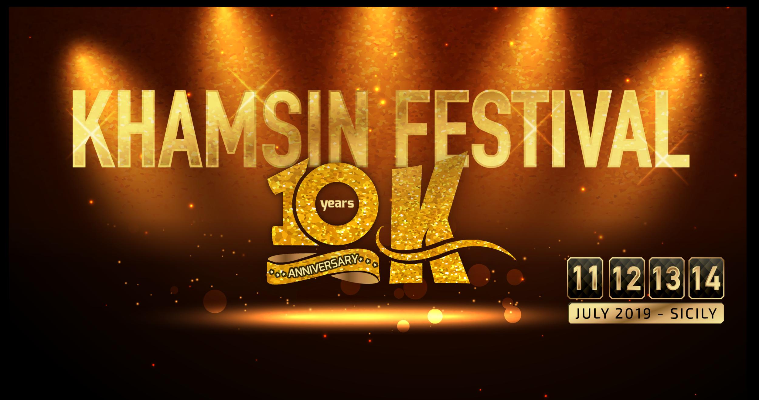 khamsin-festival-logo.png