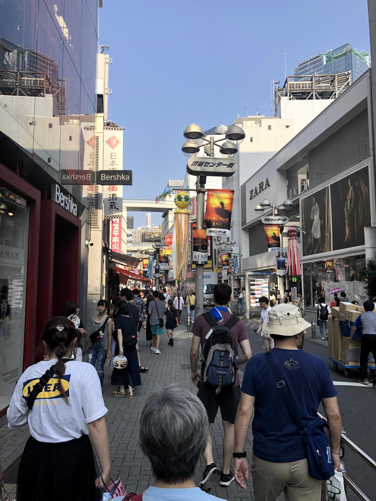 PastorandPen.Shibuya4.jpg