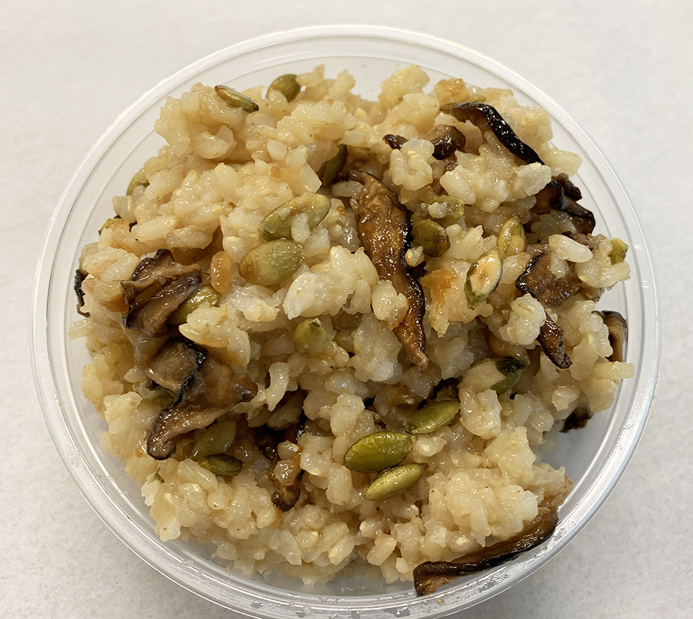 Brown rice with shiitake mushrooms and toasted pumpkin seeds.