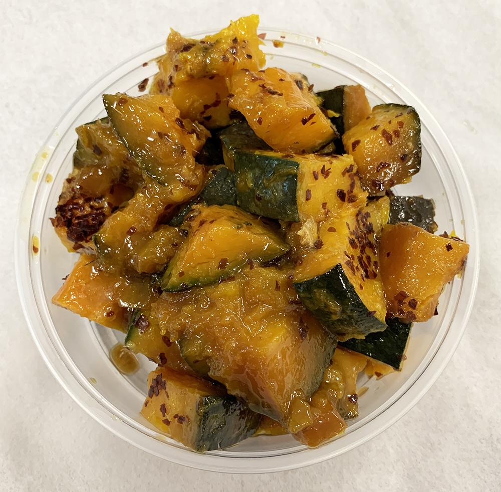 Tamari and ginger roasted kabocha squash.