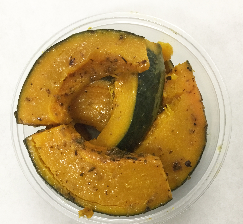 Baked kabocha squash with oregano and basil.