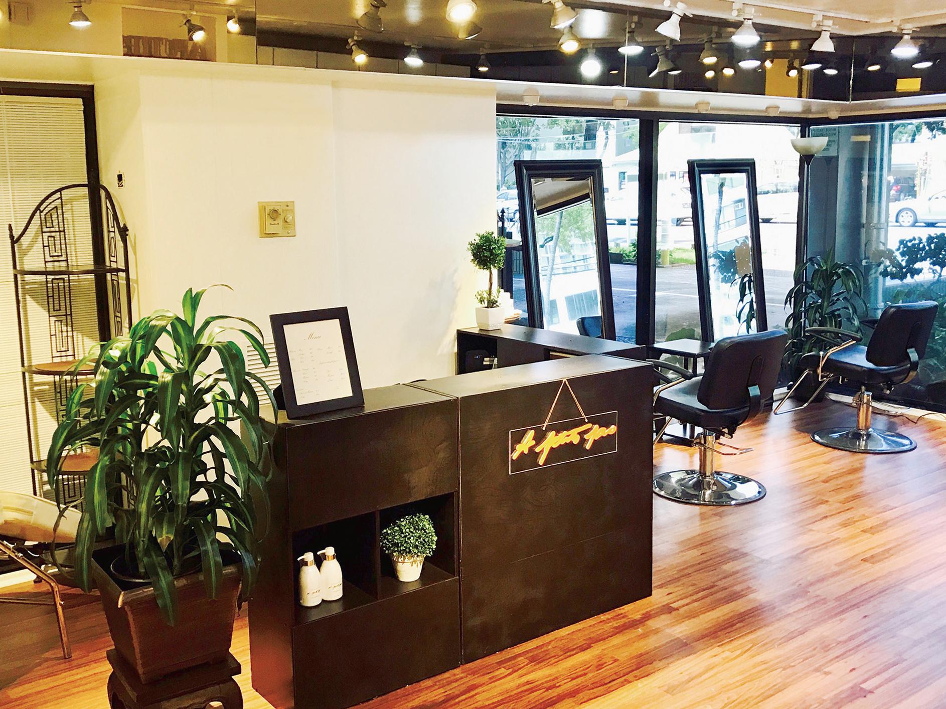 Aputipa_Salon.jpg