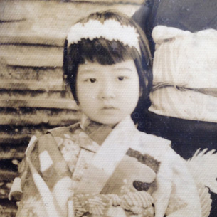 Chihiro Kitagawa   北河 千尋  President & CEO