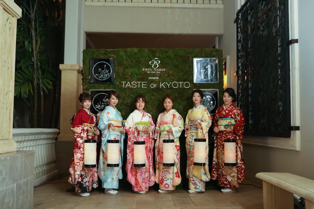 Taste of Kyoto 2.JPG