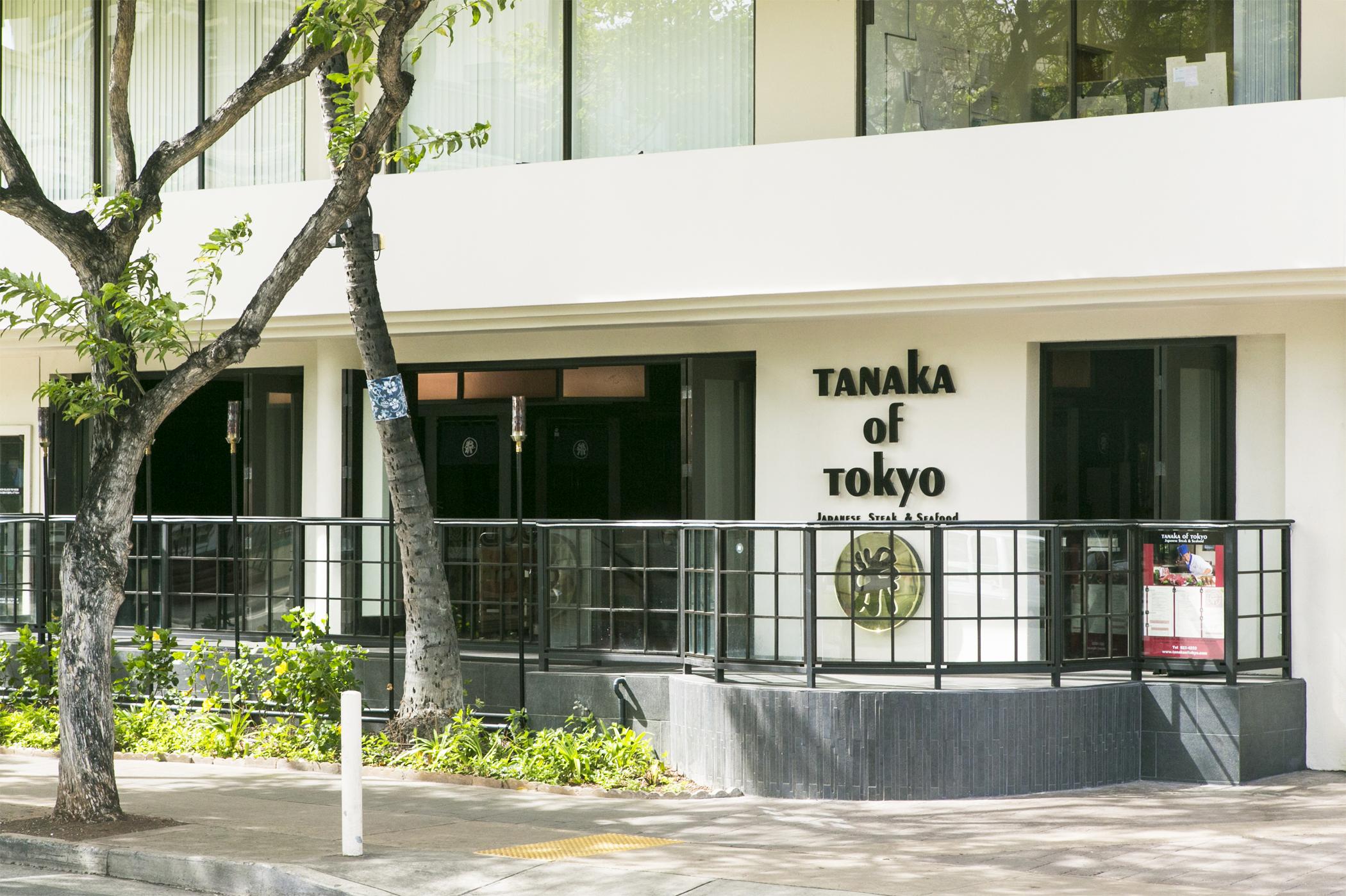 Tanaka_East Exterior15-4.jpg
