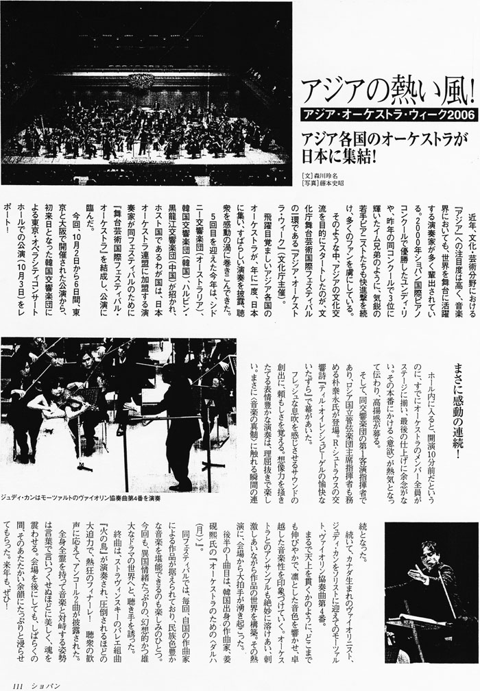 press_01.jpg