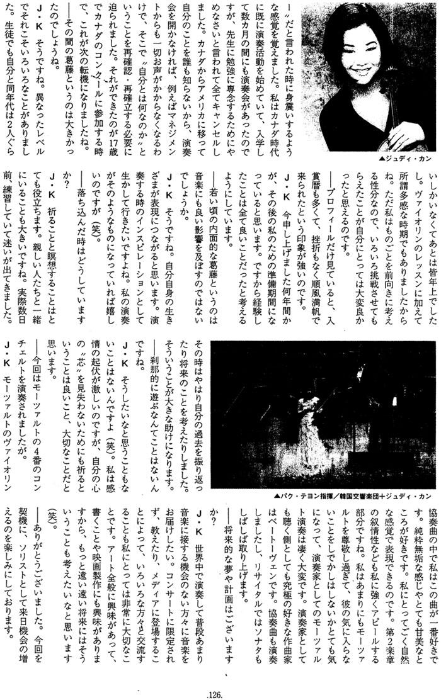 press_04.jpg