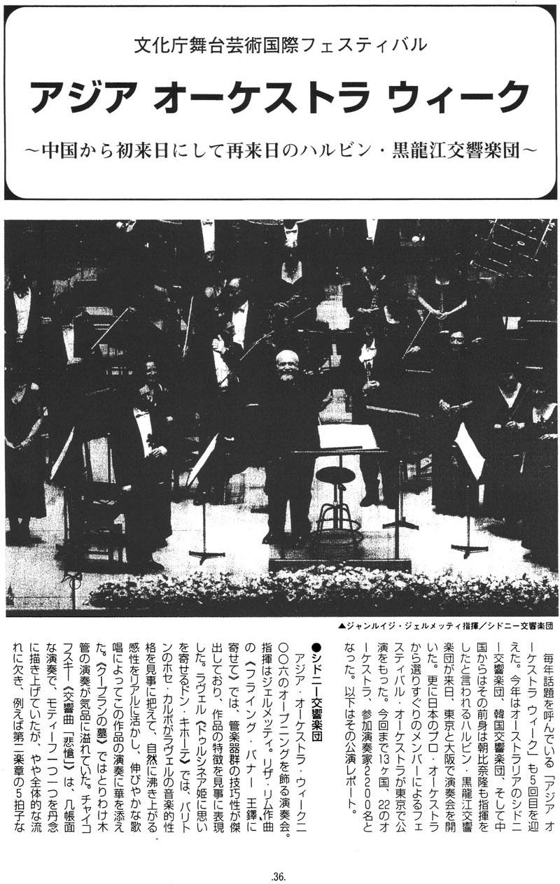 press_05.jpg