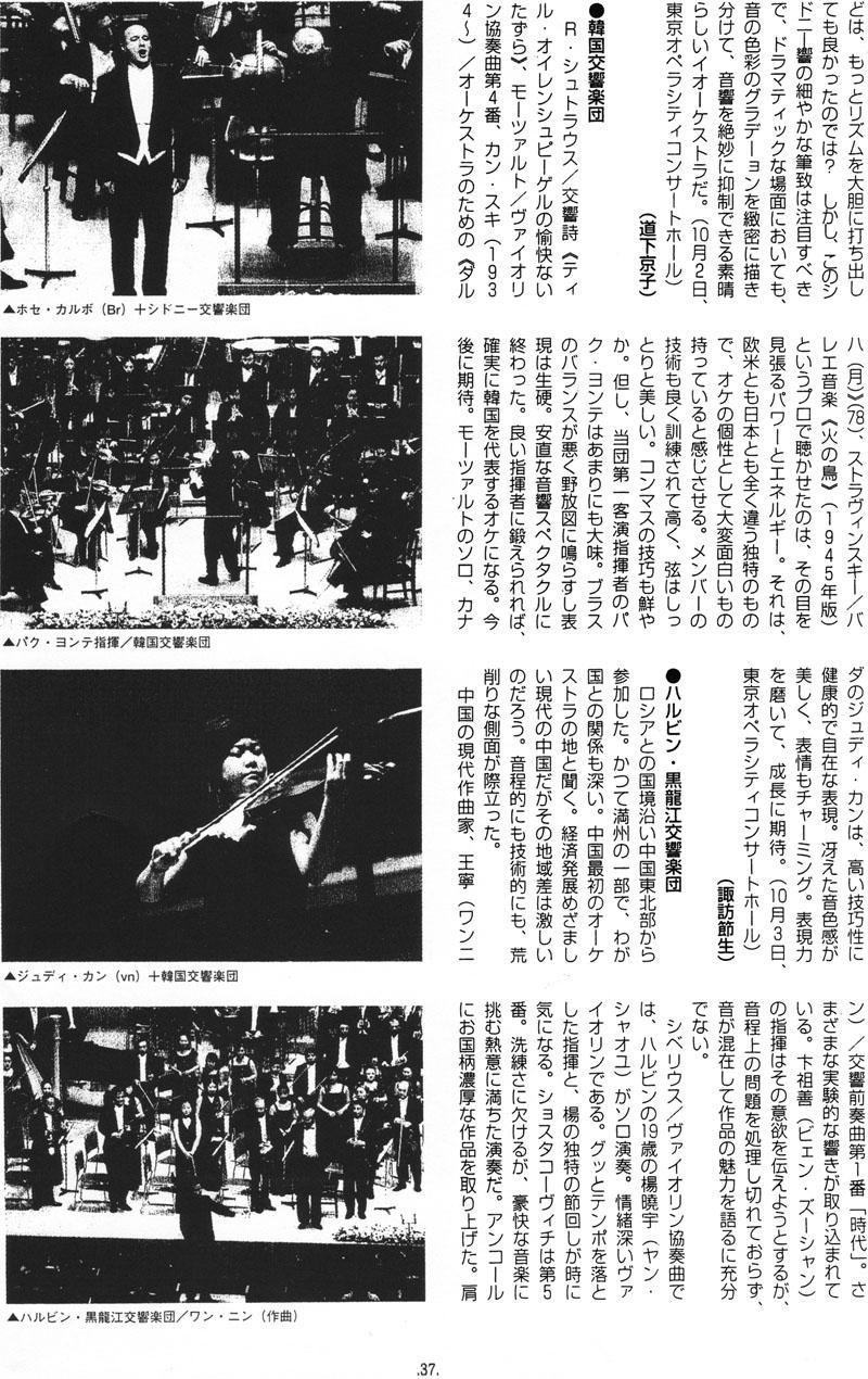 press_06.jpg