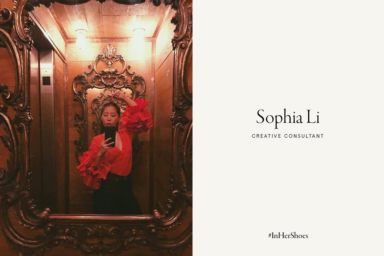 Sophia-Li-Test5.jpg