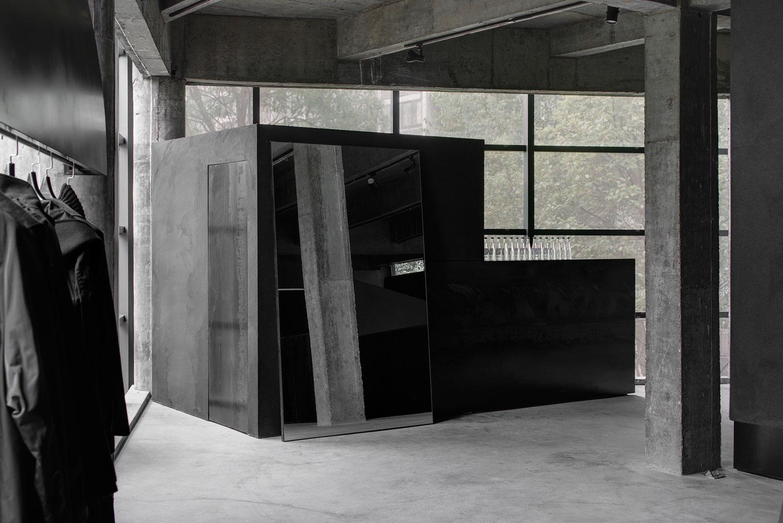 Heike by An Design Studio