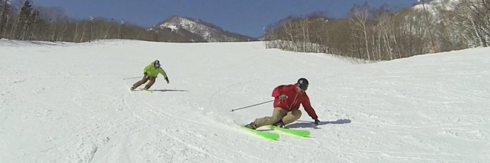 Skiing+image.jpg