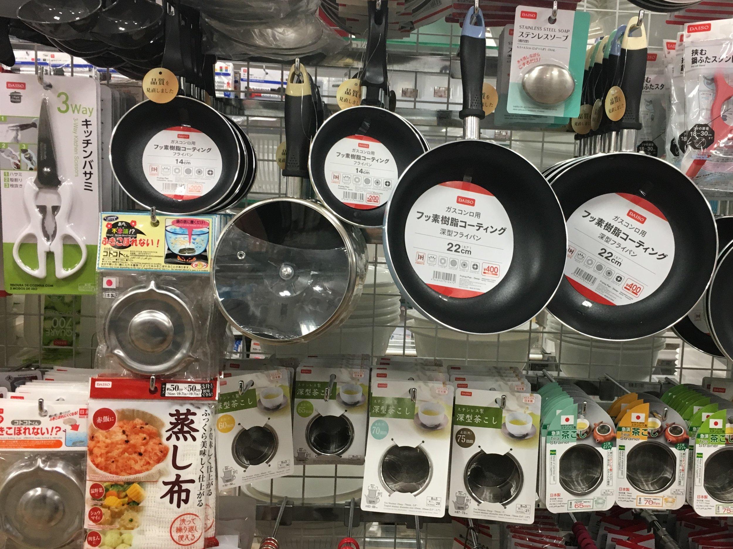 100 yen - 4.jpg