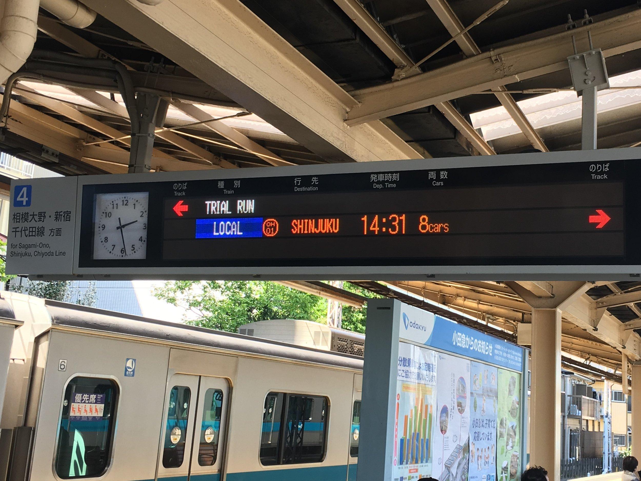 Train - 1.jpg