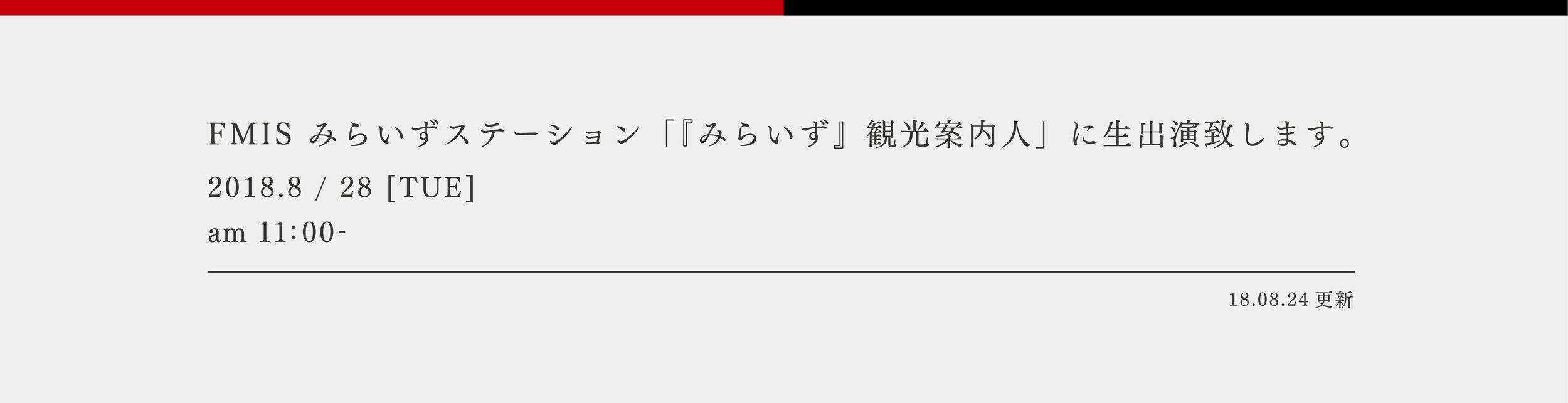 M_web-19.jpg