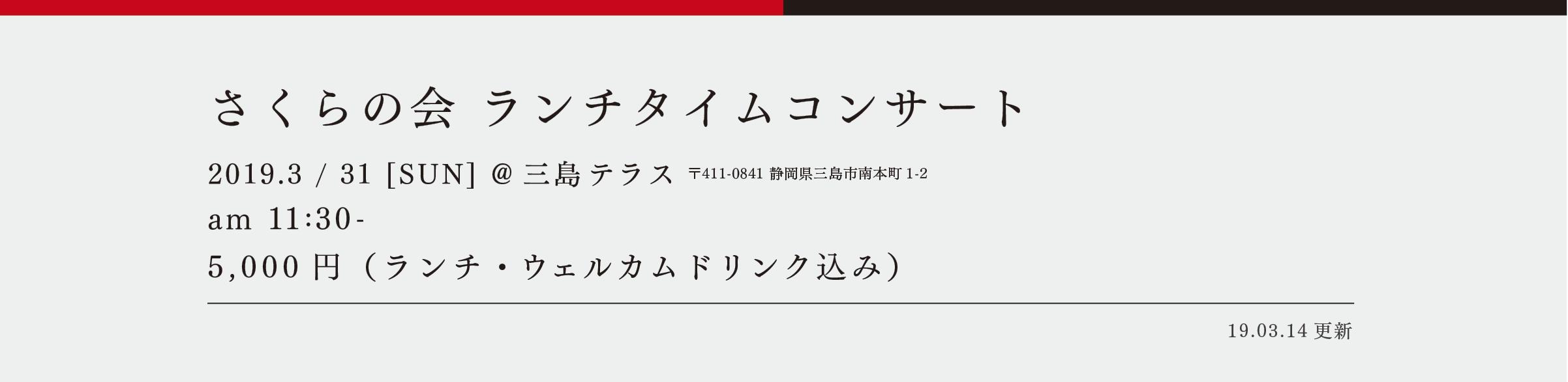 スクリーンショット 2019-03-14 11.29.33.png