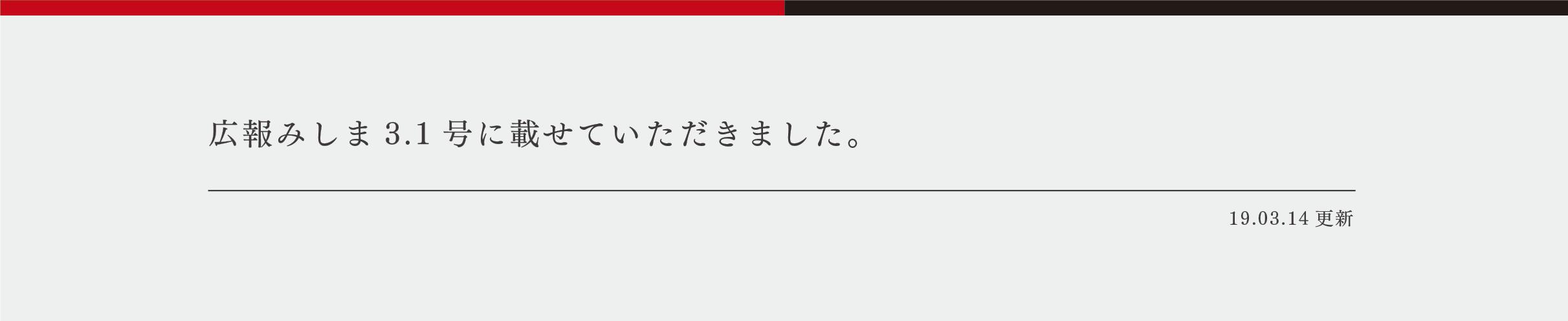 スクリーンショット 2019-03-14 12.18.16.png