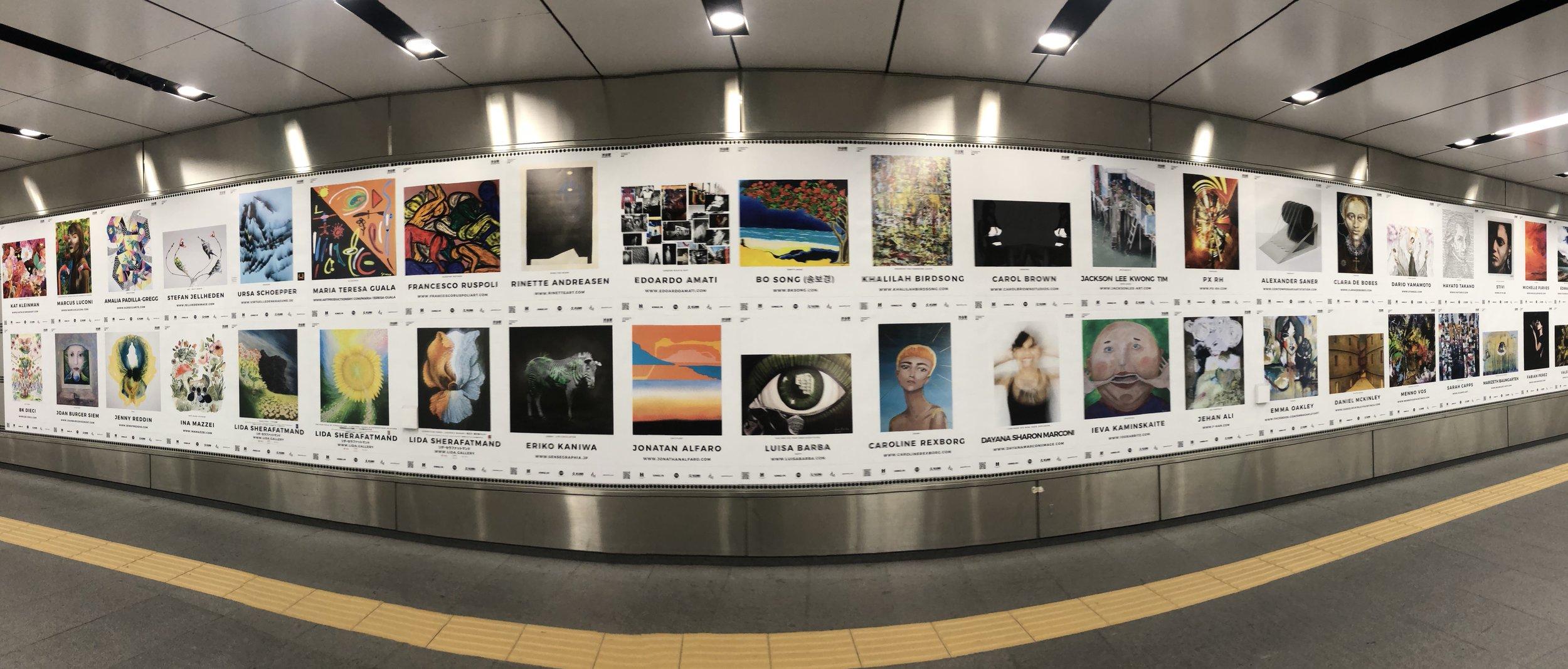 Shibuya Station Exhibition, Tokyo. 5 - 11 March 2019.