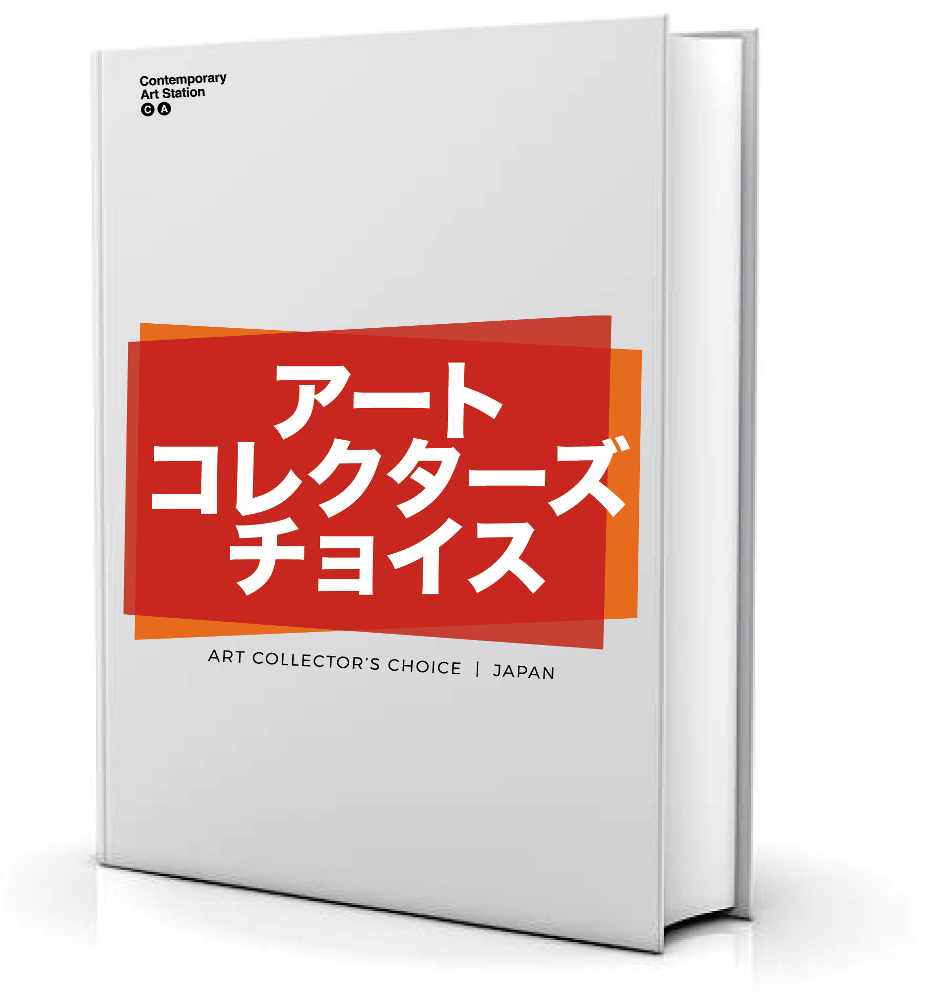 FOTO BOOK.jpg