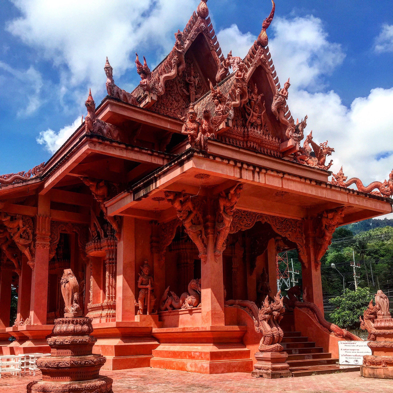 Wat Sila Ngu .jpg