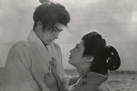 The Tragedy of Bushido, 1960