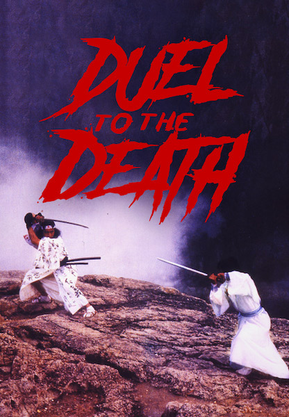 Duel_to_the_Death_AC_Poster.jpg