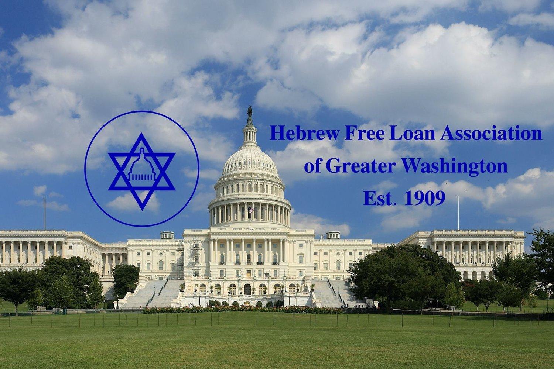 Hebrew+free+loan.jpg