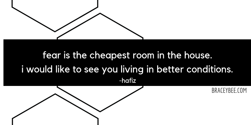hafiz fear is the cheapest room in the house