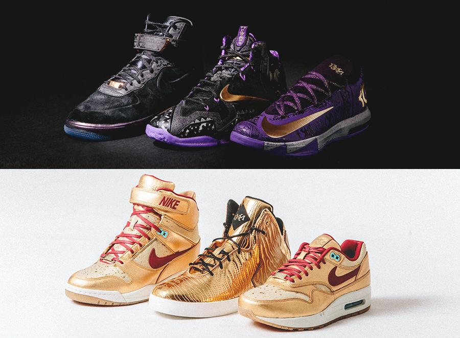 2014-nike-bhm-sneakers-9