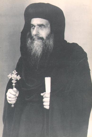 Copy of Kyrillos VI (1902-1971)