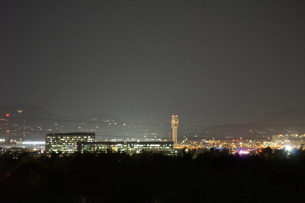 Beautiful City Lights views