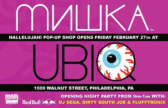 mishka-pop-up-store-ubiq.jpg