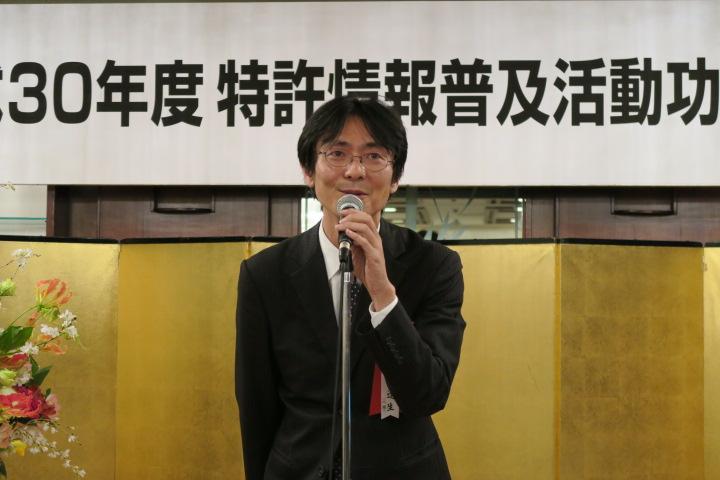 JAPIO_Award photo 2